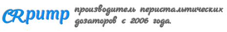 CRPUMP Logo